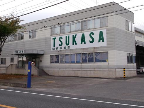 埼玉上尾営業所