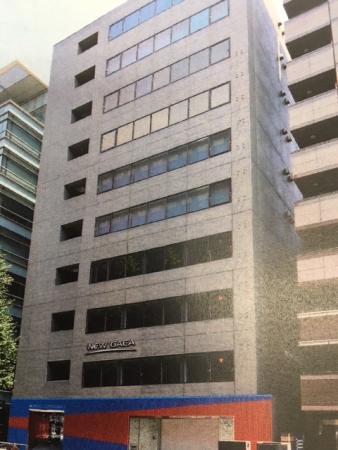 東京国際通関事務所